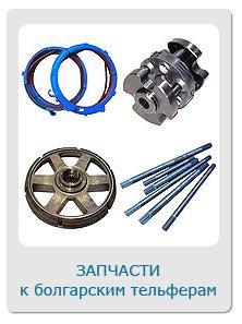 Запчастини, вантажопідйомне обладнання, Україна
